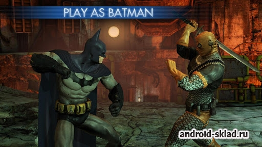 Batman Arkham City Lockdown - игра по мотивам фильма про Бетмена