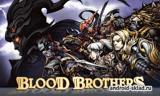 Blood Brothers - фантастическая RPG для Android