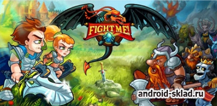 Fight Me! - рпг игра для Android