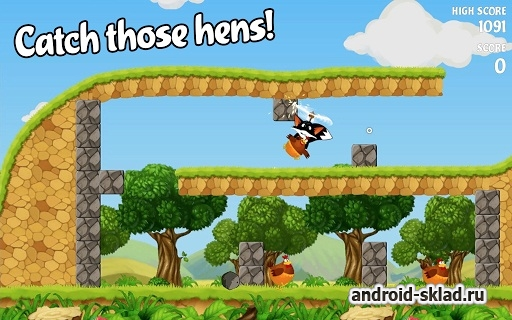 Flying Fox - �������� ��� �� Android