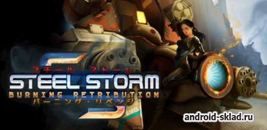 Steel Storm One ���� ��� ��������� �� Android