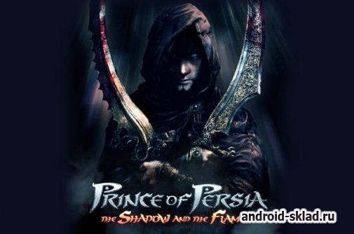 Prince of Persia The Shadow and the Flame - ����� ����� ������ ����� ������ � ����