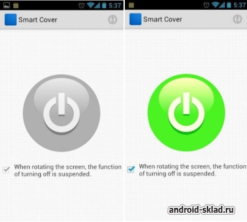 Smart Cover - ���������� ������ ��� �������� ������