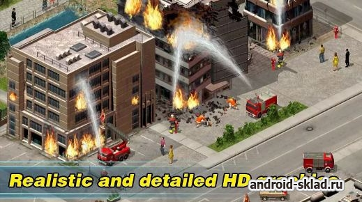 EMERGENCY - �������� ���������� ��� �� Android