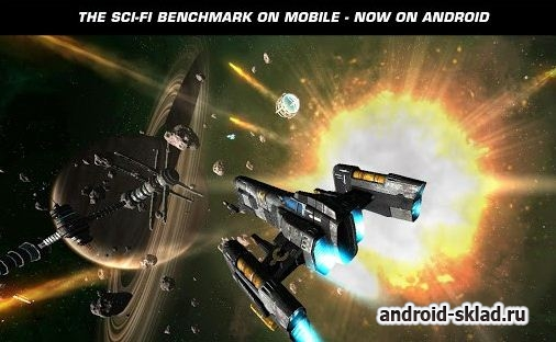 Galaxy on Fire 2 HD - ������-����������� ��������� ��� Android