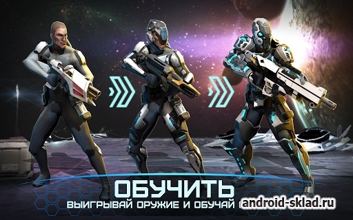 Rivals at War 2084 - ������ ����� � ������� ��� Android