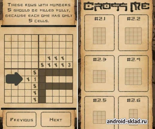 CrossMe - �������� ���������� �� Android