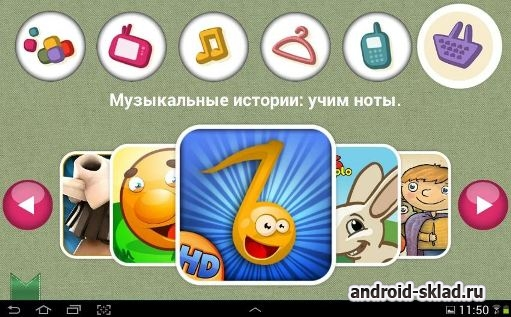 Frolik - ������ �������� ������ ��� Android