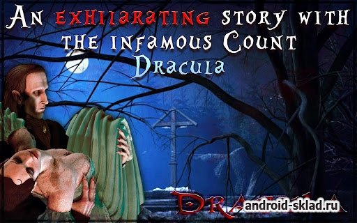Dracula 1 Resurrection - квест с Дракулой для Android