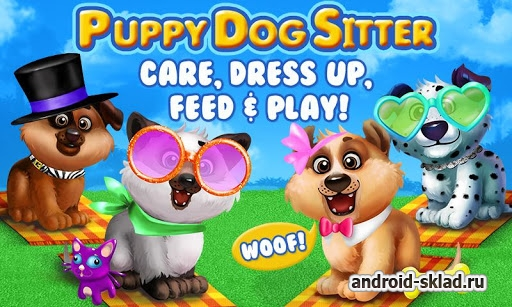 Puppy Dog Dress Up Care - уход за щенком на Android