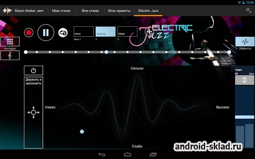 Music Maker Jam - ������������ ������ �� Android