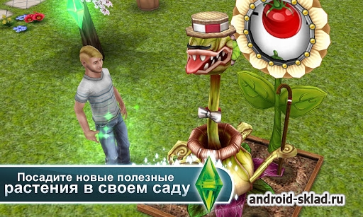 The Sims FreePlay - ��������� �������� ����� �� Android