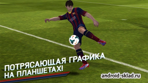 FIFA 14 by EA SPORTS - ����������� ������ ��� Android