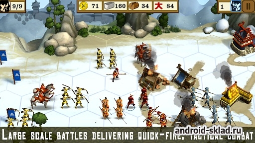 Total War Battles - �������� ��������� ��� Android