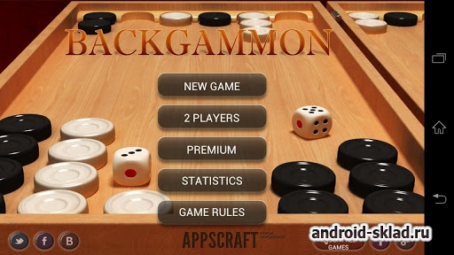 Backgammon - нарды для Android