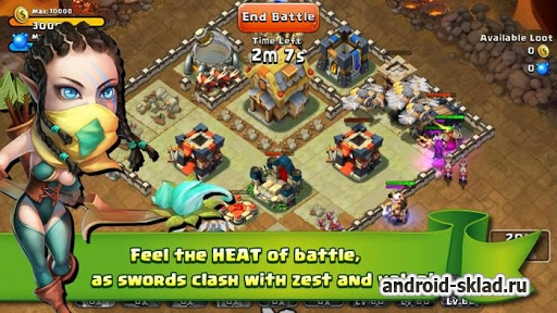 Castle Clash - ������ ��������� ��� Android