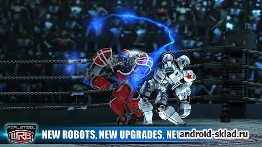 Real Steel World Robot Boxing - бокс между роботами на Android