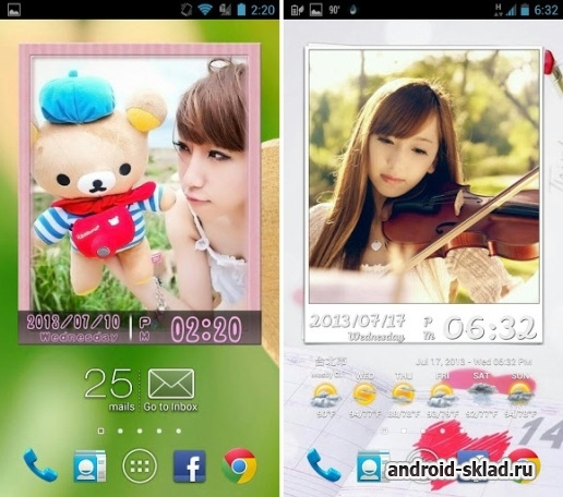 Animated Photo Frame Widget - фотовиджет для Android