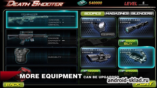 Death Shooter - ��������� ����������� ������� �� Android