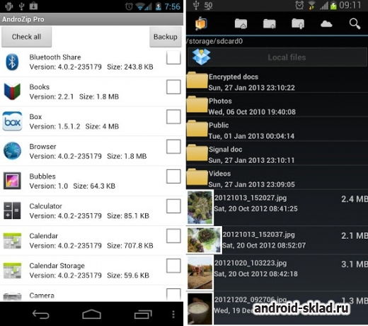 AndroZip Pro File Manager - ������ ��������� ��� Android