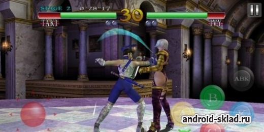 Soulcalibur - ���������� ������� ��� Android