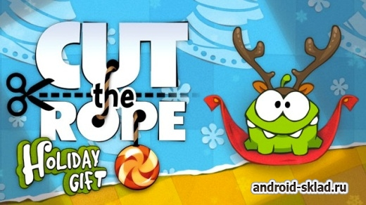 Cut the Rope Holiday Gift - ���������� ����������� �������