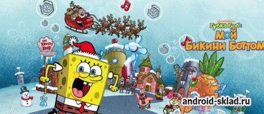 SpongeBob Moves In - ��������� ��������� ������ c ������ �����