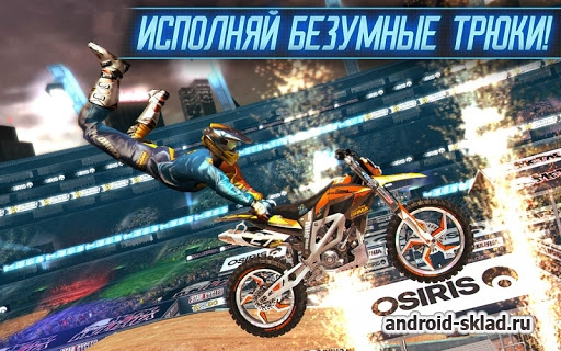 Motocross Meltdown - гоночный экшн с адреналином на Android