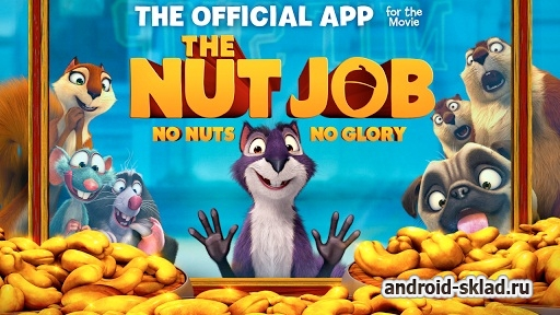 The Nut Job - реальная белка на Android