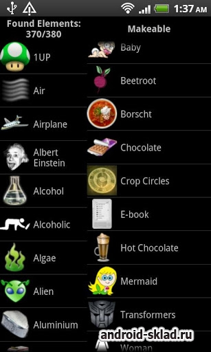 Alchemy Helper - ���������� �� ������� �� Android