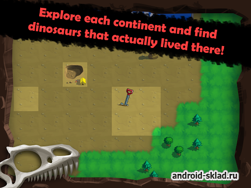 Dino Quest - Dig the Dinosaurs - �� ���������...