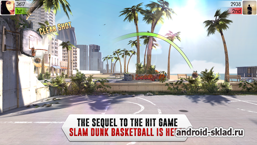Slam Dunk Basketball 2 - баскетбол