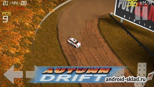 Get Gravel: Rally, Race, Drift - ралли