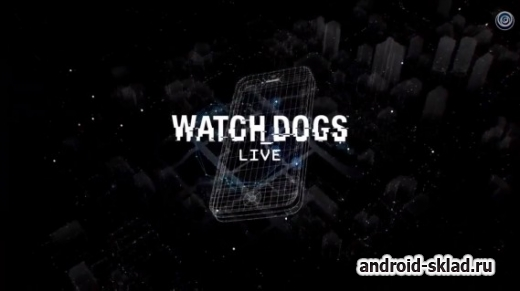 Watch Dogs Live - ���������� ��� �������