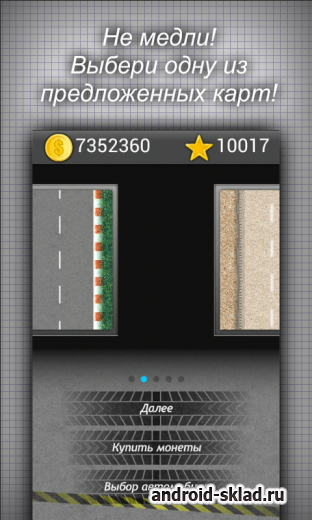 Genius Drag Racing - ������� �� �������