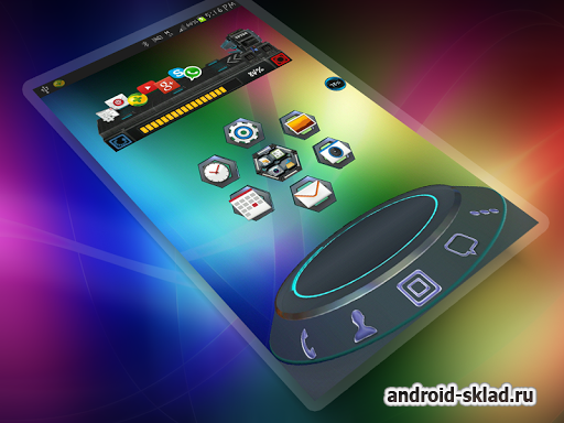 Aero-HD Next Launcher 3D Theme