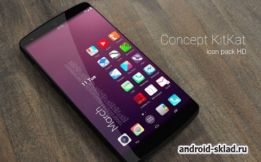 Concept KitKat icon Pack 7 in1