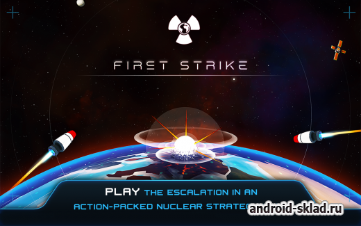 First Strike - стратегия