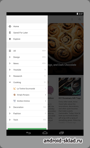 Feedly - RSS читалка