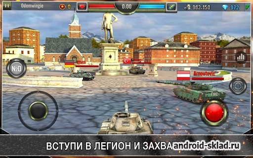 Iron Force - онлайн танки на Android