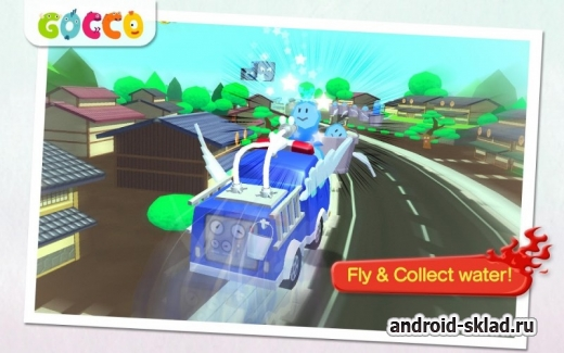 Gocco Fire Truck: 3D Kids Game - тушим пожары