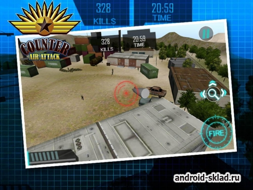 Counter Air Attack 3D - �������� ����������� �� Android