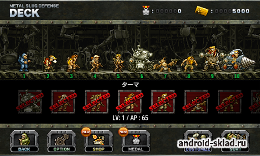 METAL SLUG DEFENSE - новая версия TD