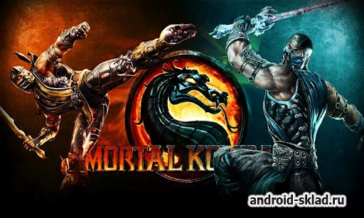 Mortal Kombat 3D Live Wallpaper - обои Мортал Комбат