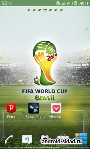 FIFA World Cup 2014 - ���� ��� ������