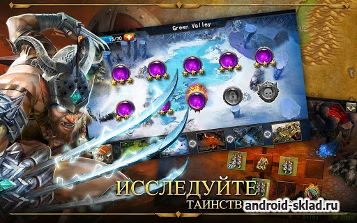 Age of Warring Empire - ��������� � ������������ ������� �� Android