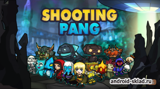 Hooting Pang Hero - ������ � ���������