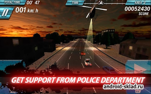 Police Chase 3D - гонки полицейских