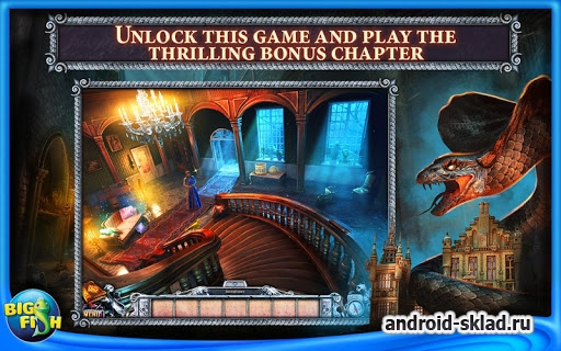 1000 Doors Hidden Object  - квест от Big Fish Games