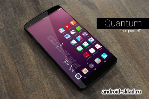 Quantum - Icon Pack HD 8 in 1